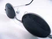 Brille, Sonnenbrille, Onlineshop